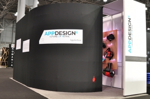 Design exhibition, booth design, App Design, Future of Retail